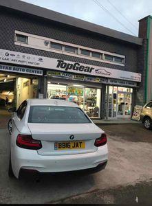 TopGear Auto Parts Ltd