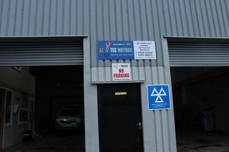 Altec Motors Ltd