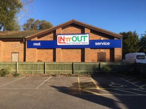IN'n'OUT - Wisbech (Near Morrisons)