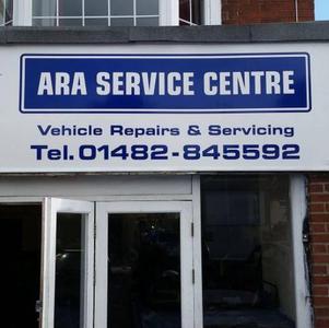 ARA Service Centre